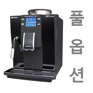 동구전자 베누스타 HQ 전자동 에스프레소 머신 풀세트