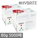 하이브라이트 A4 복사용지(A4용지) 80g 2500매 2BOX