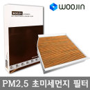 에어컨필터 인피니티 Q30 Q30S QX30 CUK26007/YCM10