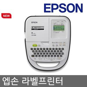 EPSON 라벨프린터 LW-K460/엡손라벨테이프/OK320 후속