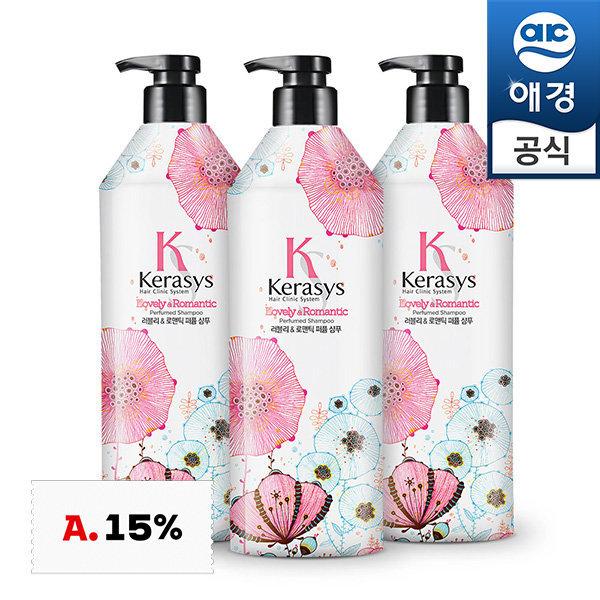 케라시스 퍼퓸 샴푸 러블리x3개(샴푸3)