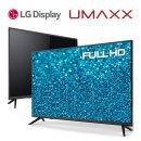 MX43F 109cm(43) LEDTV 무결점LG패널 2년AS 650대 특가
