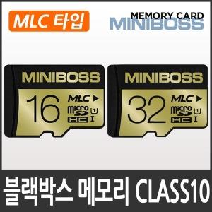 뷰게라VG-50H/VG-50F/VG-50D블랙박스 호환 MLC-메모리