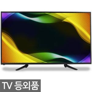 중고TV X- AS되는 등외품 24인치 32인치 티비 LEDTV
