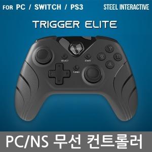 PC 트리거 엘리트 무선 컨트롤러 게임패드