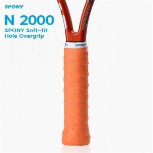 키모니  N2000 스포니 소프트핏 홀 오버그립 테니스