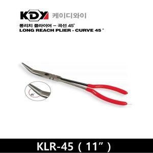 KDY 케이디와이 롱리치 플라이어 곡선 45도 KLR-45