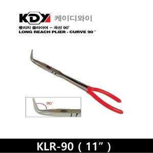 KDY 케이디와이 롱리치 플라이어 곡선 90도 KLR-90