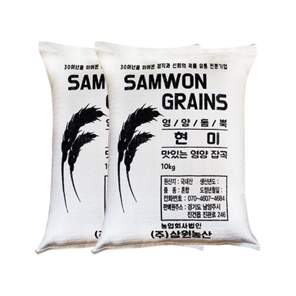 삼원농산 현미 20kg (10kg 2개) 2019년산