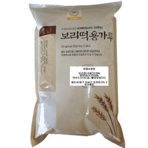 보리가루 (무)설탕 보리빵 보리떡가루3kg 보리빵가루