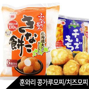 훈와리메이진 콩가루모찌75g 치즈모찌66g