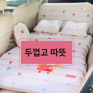 SUV 차량용 뒷좌석 침대 자동차 에어매트리스 21종