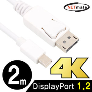NETmate NMC-MDP02C Mini DP to DP 1.2 케이블 New 2m