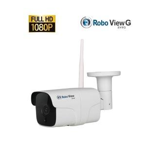 로보뷰 실외용 IP카메라 유무선 CCTV 200만화소 풀HD