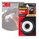 3M 테이프 폼테이프 금속 양면 다용도 DIY 강력 문구