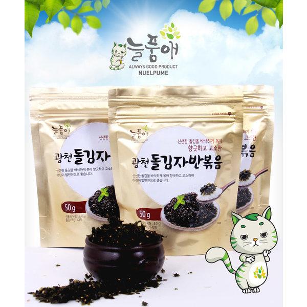 늘품애 황금빛 광천김 돌김자반볶음 50g  5봉 무료배송