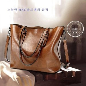 Noble HAO 숄드백  여성가방 여성백팩 소가죽백