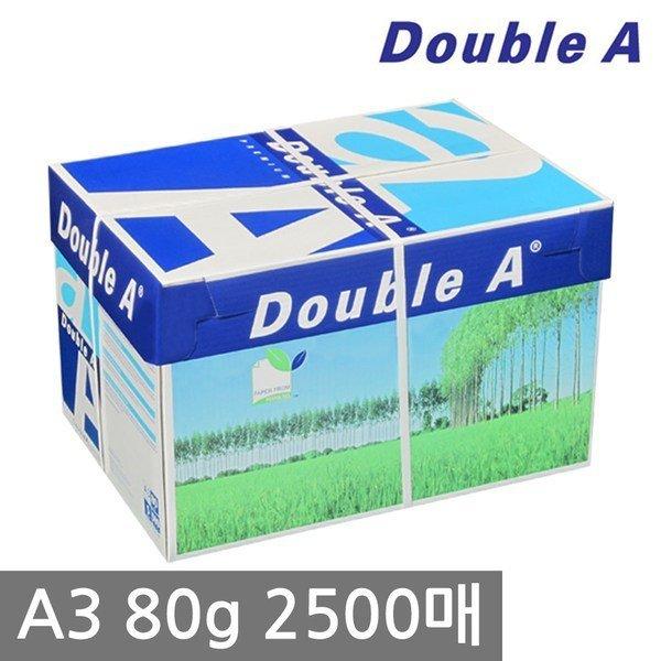 더블에이 A3 복사용지(A3용지) 80g 2500매 1BOX/
