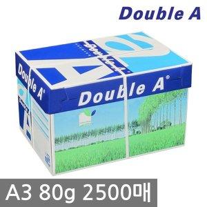 //더블에이 A3 복사용지(A3용지) 80g 2500매 1BOX