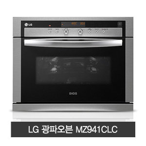 LG 디오스 광파오븐렌지 빌트인오븐 MZ941CLC ;