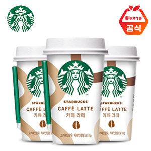 스타벅스 컵커피 카페라떼 200mlx20개/캔커피/커피