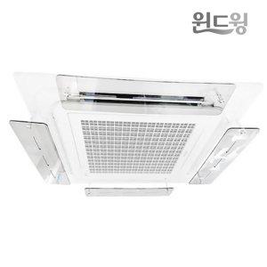 에어컨바람막이/윈드윙/윈드바이저/제작형/학교시공
