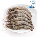 흰다리새우 화이트새우 특A급 500g 20미