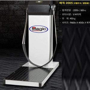 벨트맛사지기 클럽용 엑스턴2005