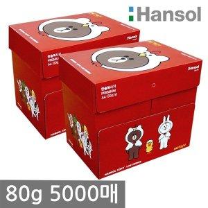 한솔 A4 복사용지(A4용지) 80g 2500매 2BOX/