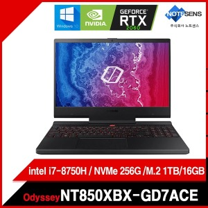 게이밍노트북ODYSSEY NT850XBX-GD7ACE RTX2060탑재/NS