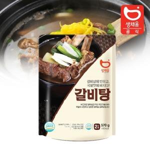 진한식품 생채움 갈비탕 570g [1개]