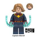 중국레고 1127 단발머리 캡틴마블 어벤져스 엔드게임