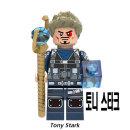 중국레고 1129 지팡이든 토니스타크 엔드게임 블럭