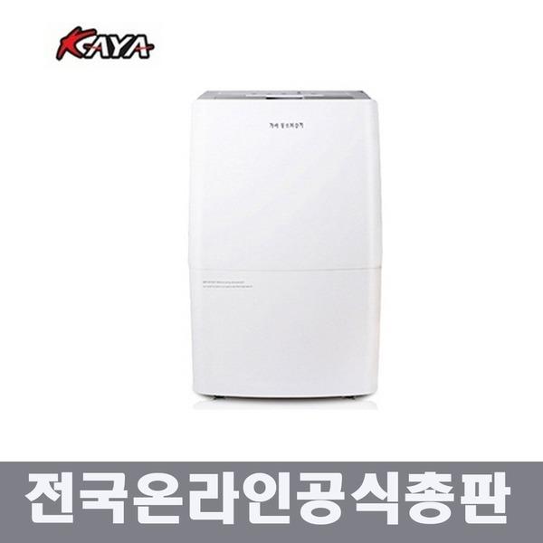 가야제습기/KYA-6538A/산업용/업소용/전국총판/EG