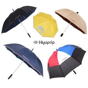 협립우산 전상품 모음전/튼튼한2 3단 장우산