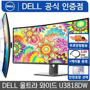 DELL U3818DW 96Cm 커브드 모니터 21:9 예약판매중 /M