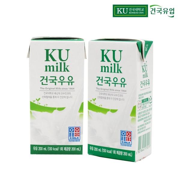 (예약주문)건국 흰 멸균우유 200ML 48팩 무료배송