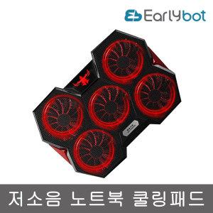 얼리봇 태풍 A1 저소음 LED 노트북 받침대/쿨링패드