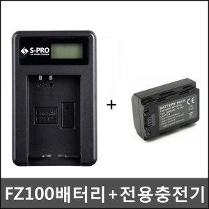 소니 NP-FZ100 배터리+충전기 알파 A7M3 A7R3 A7S3 A9