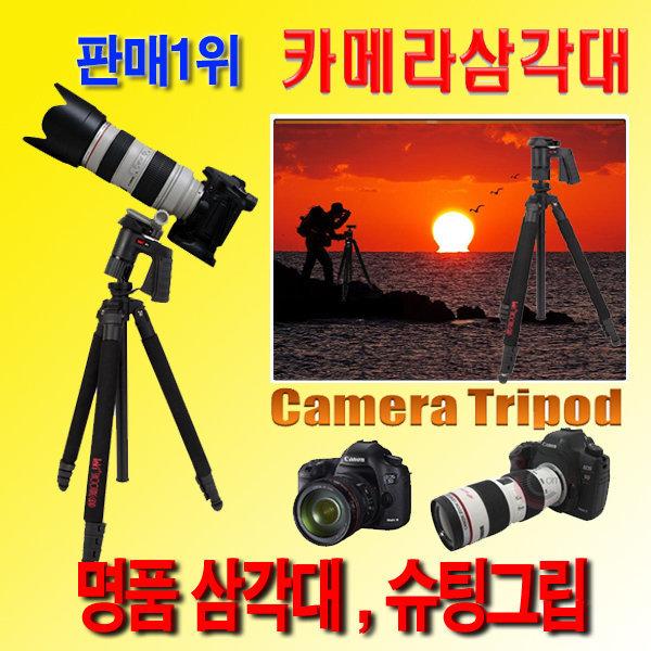 명품삼각대 슈팅그립P1P2P4P5볼헤드카메라디카캠코더