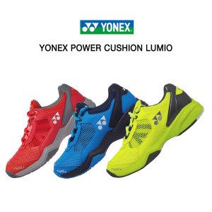 YONEX 파워쿠션 루미오 LUMIO 올코트 테니스화 모음전