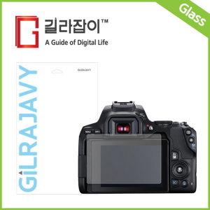 (길라잡이)캐논 EOS 200D II 리포비아G 강화유리 2매