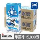 헬로엔요 플레인 200ml 48팩/유산균/음료/요구르트