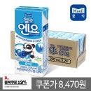 헬로엔요 플레인 200ml 24팩/유산균/음료/요구르트