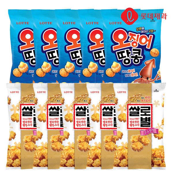 쌀로별 / 오징어땅콩 5봉+5봉