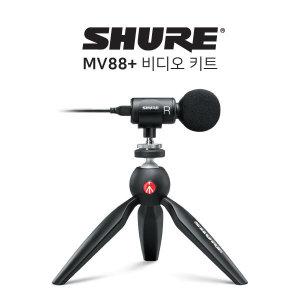 SHURE 슈어 MV88+ 스마트폰 마이크 아이폰 안드로이드