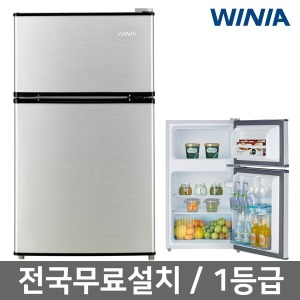 공식인증위니아소형냉장고 RT087AS/ WRT087BS 2도어