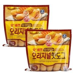 오뚜기 오쉐프_더 맛있는 오리지널 핫도그 (20개입)