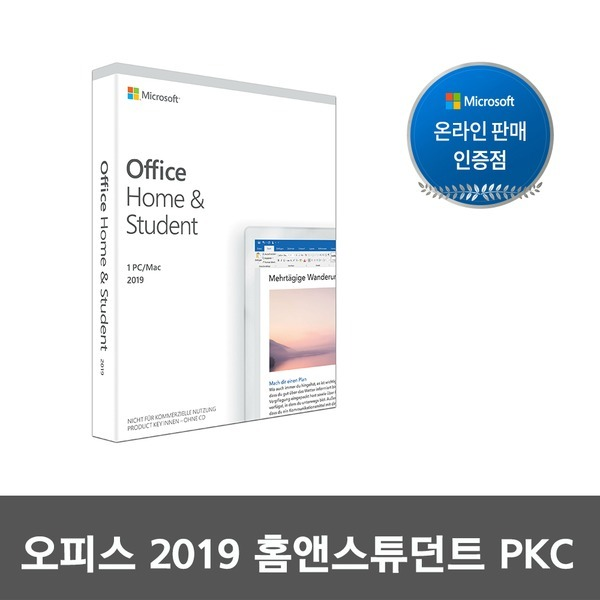 Office 2019 Home Student PKC 가정용 / 오피스2019.