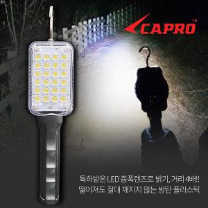 LED랜턴 / 카프로 충전용 LED손전등 _AP-1001